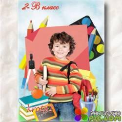 Коллаж для учеников начальной школы – Один плюс один