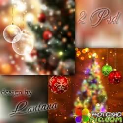 Многослойные фоны - Новый год нам дарит волшебство 21