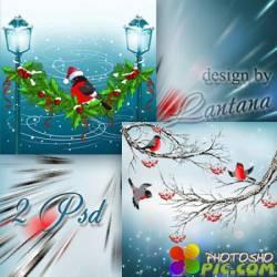 PSD исходники - Новый год нам дарит волшебство 27