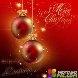 PSD исходник - Новый год нам дарит волшебство 5