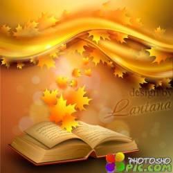 PSD исходник - Осень старую книгу листала