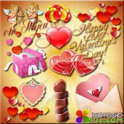 Clipart - With love I give you my heart