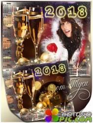 На пороге Новый Год - Календарь-рамка