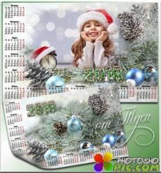 Время чудес и фантазий - Календарь-рамка