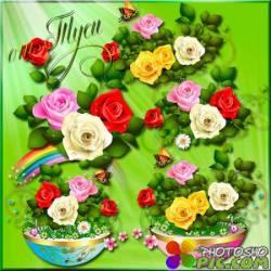 Клипарт - Букеты роз / Clip Art - Bouquets gentle roses