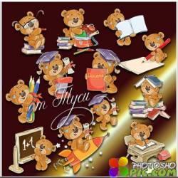 Мишки Тедди в школе. 2 часть - Детский клипарт