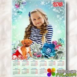 Новогодний календарь на 2018 год с собакой – Символ года щенок