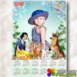 Календарь на 2018 год для детей – В лесу