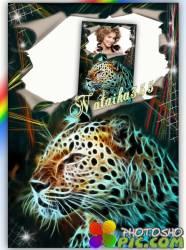 Рамка для фотошоп - В глазах огненной тигрицы