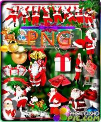 Клип-арты для фотошопа - Санты, Морозы, игрушки и подарки