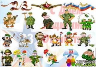 Клипарт Подборка шуточных армейских картинок